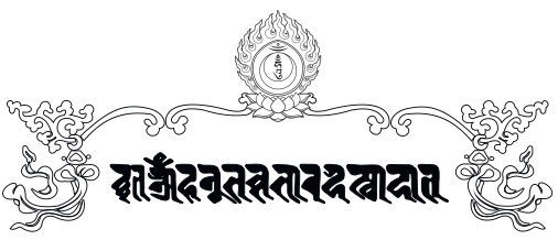 Mantra Naverh New BW Vector
